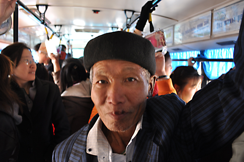 Man on Bus, Ulaanbaatar, Mongolia